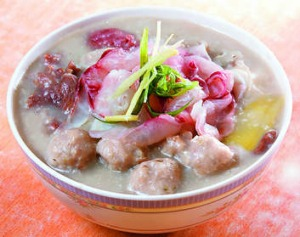 One of Sang Kee Congee shop's offerings.