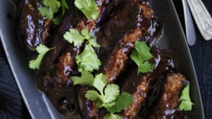 Stuffed eggplant with black bean sauce.