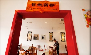 Chinese Jin Dumpling House Article Lead - narrow
