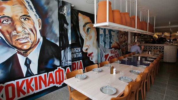 Hellenic Republic: under investigation for food poisoning.