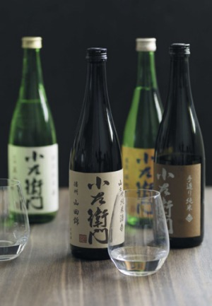 Sake can be served warm or chilled.