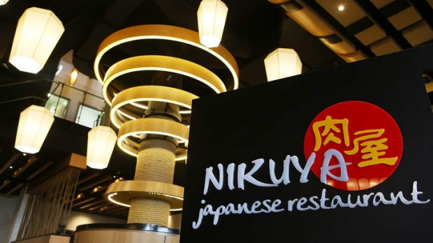 Meat focus: Breaded pork will be a signature dish at Nikuya.