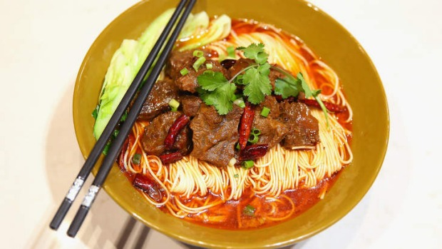 Spicy stewed beef noodle soup.