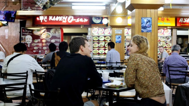 Cheap and cheerful: Ramen O San in its food-court surrounds.