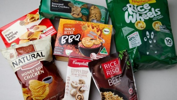 A selection of foods labelled 'No added MSG' but contain identical ingredients.