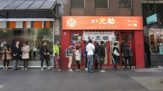 Queues at Hakata Gensuke in Russell Street.