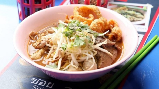 Beef noodles, Thai-style.