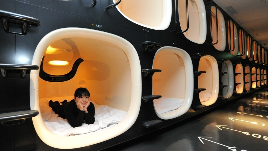 A poshpacker hotel in Kyoto.