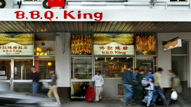 The front of the original restaurant in Goulburn Street, the week Mr Chau was kidnapped in July 2003.