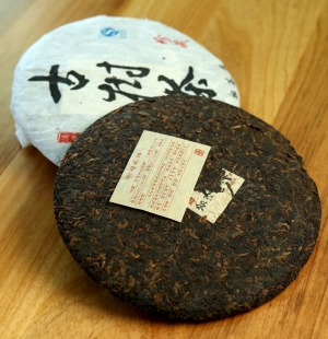 A puck of pu-er tea.