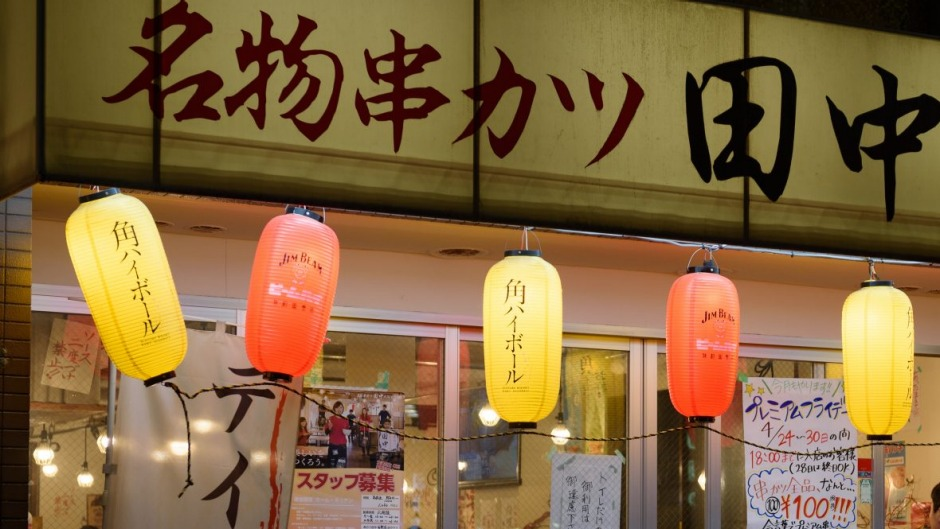 Kushikatsu Tanaka now has 146 branches across Japan and one in Hawaii. It plans to open 40 more this year.