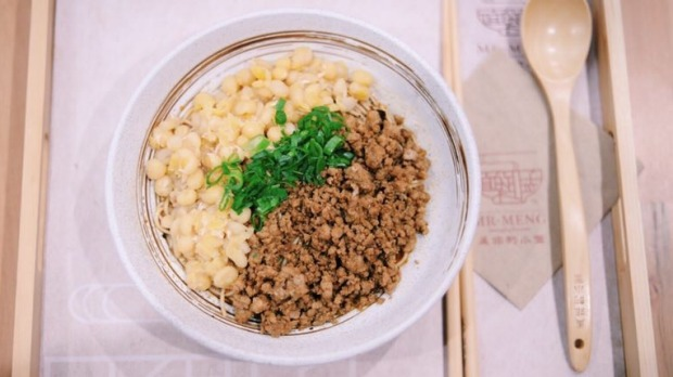 Chickpea and minced pork noodles is a signature dish from the region where Meng was born.