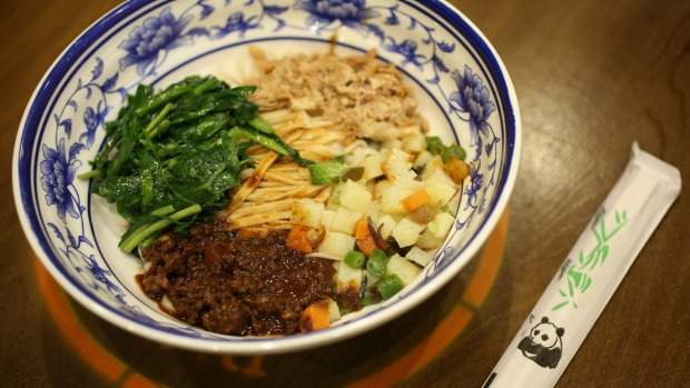 Dry biang biang noodles with minced pork and Chinese vinegar.