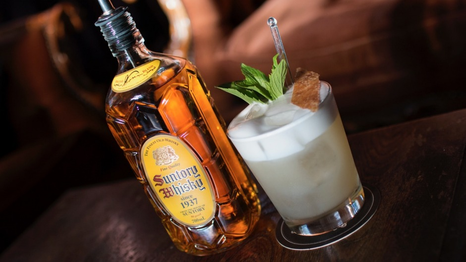 Bottoms up: A bean-happy take on the classic whiskey sour.