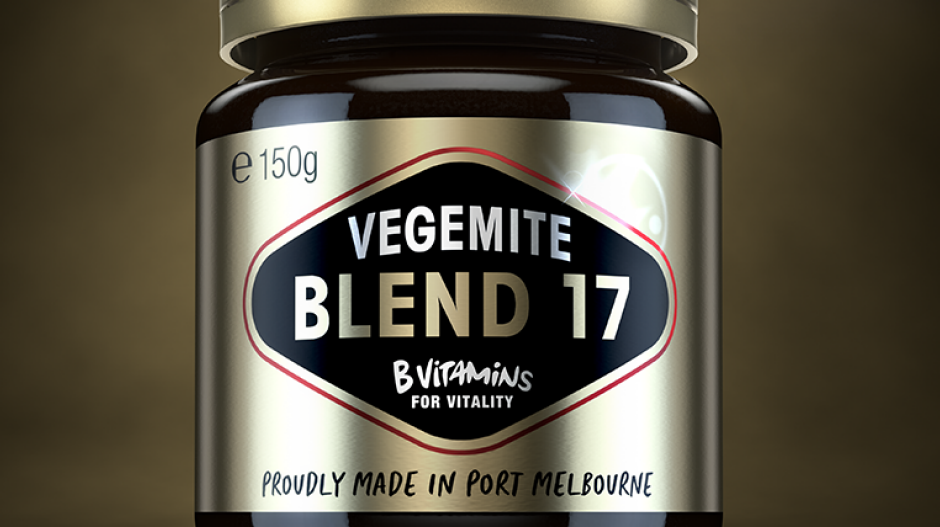 Going upmarket: Bega's new, and more expensive, Vegemite Blend 17.