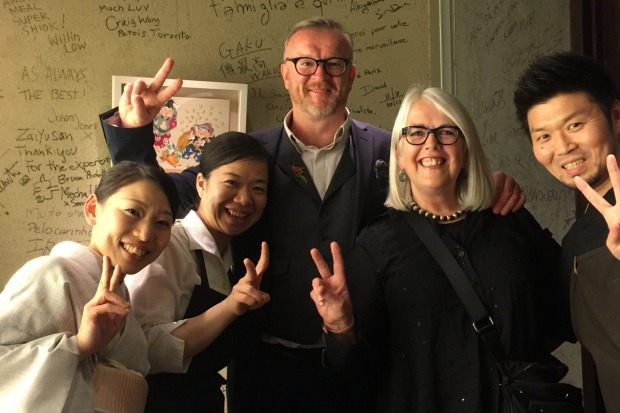 A personalised tour of Japan with Michael Ryan, $15,180, epicurioustravel.com.au.