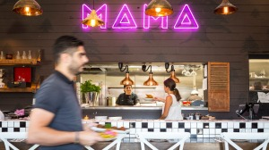 Mama Manoush moves from Fitzroy to Brunswick East.