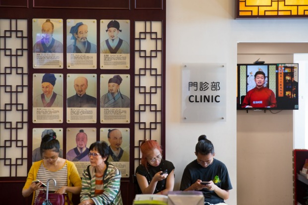Beijing Tong Ren Tang Chinese herbal dispensary and clinic.