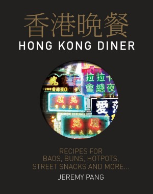 Hong Kong Diner by Jeremy Phan.