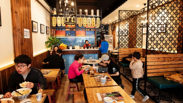 Burwood's Xian Eatery is a family affair.