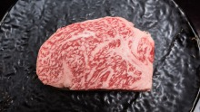 Japanese A5wagyu beef, heavily marbled with fat.