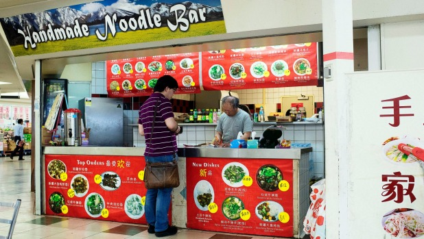 Handmade Noodle Bar in Carlingford Village.