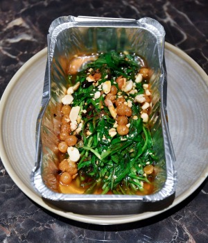 Chinese chives with peanuts and soy nuts.