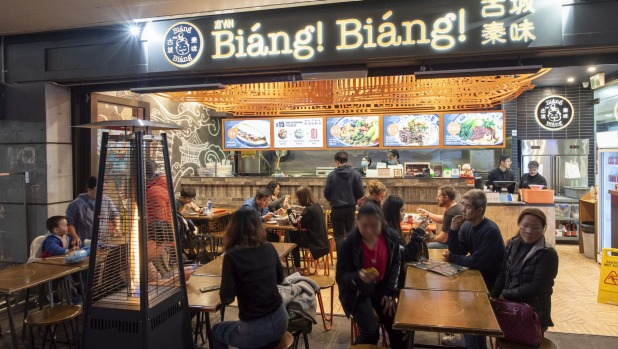 The original Biang Biang in Haymarket.