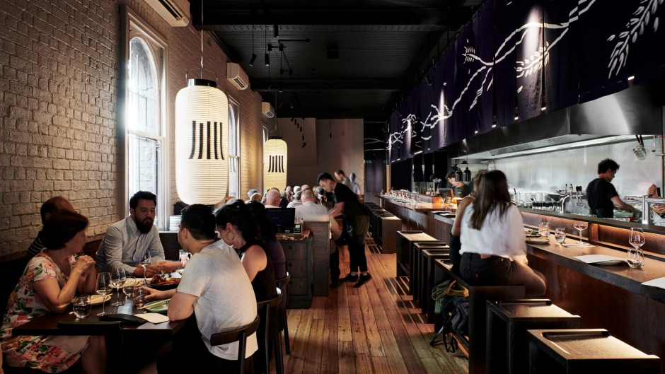 Gogyo Melbourne is the sibling to Ippudo.