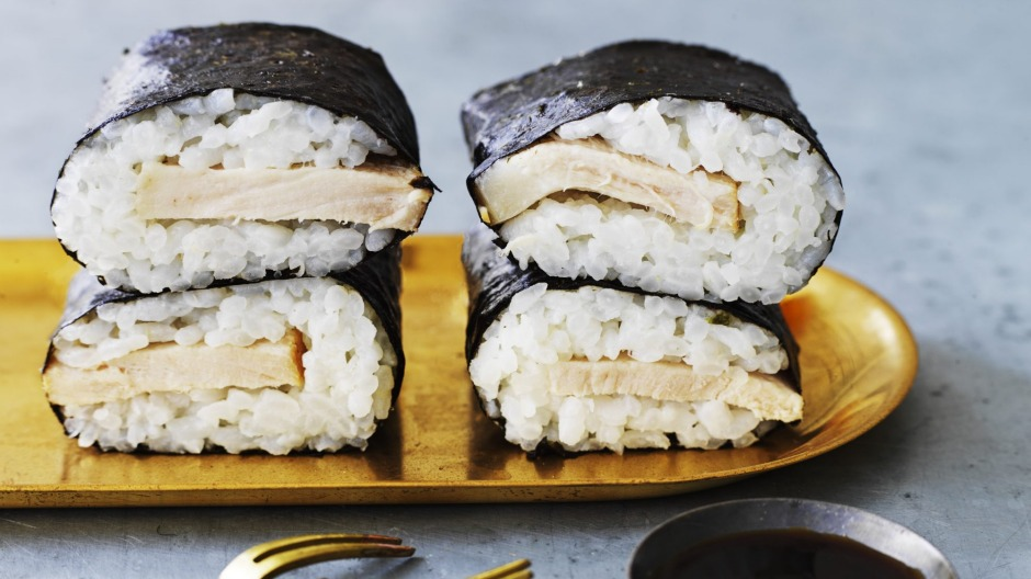 Glazed pork musubi - or use Spam.