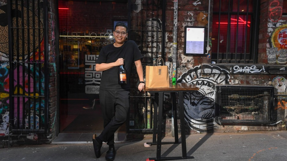 Victor Liong of Lee Ho Fook is offering takeaway and opening up the cellar.