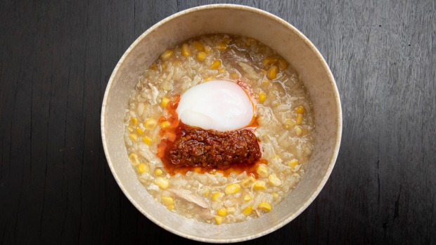 Chicken, sweet corn congee, poached egg and tamari chilli.