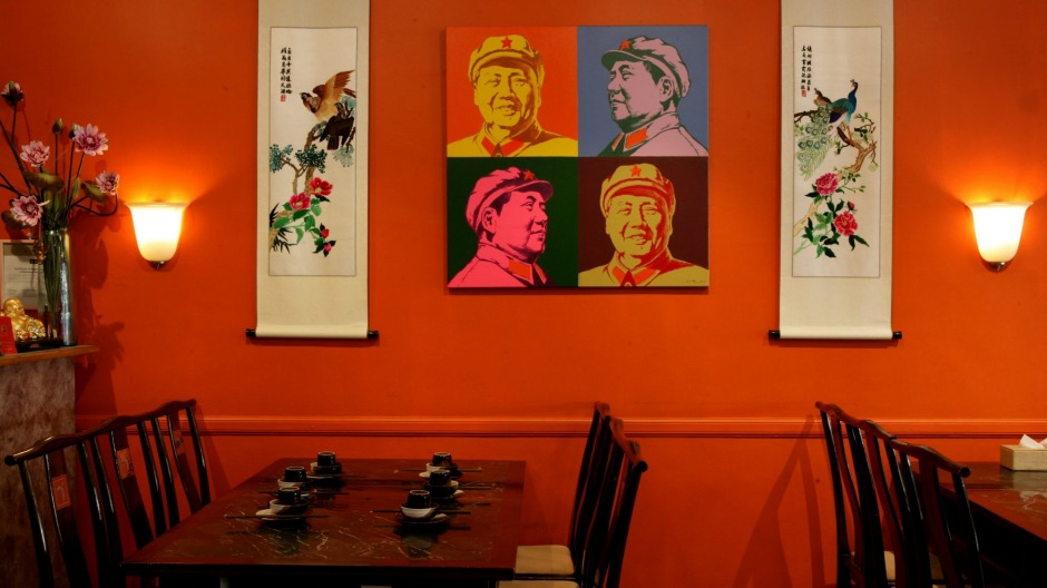Chairman Mao restaurant in Kensington.