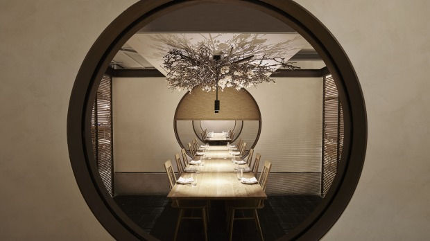 Sake Manly private dining room Supplied PR photo for Good Food story about private dining rooms